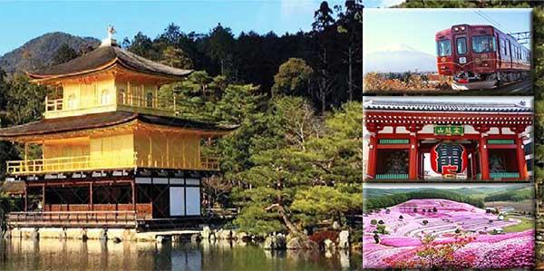 日本風情遊